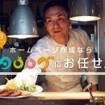tsuchiyashutaro_com_hp-lp