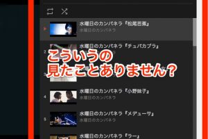 youtube15