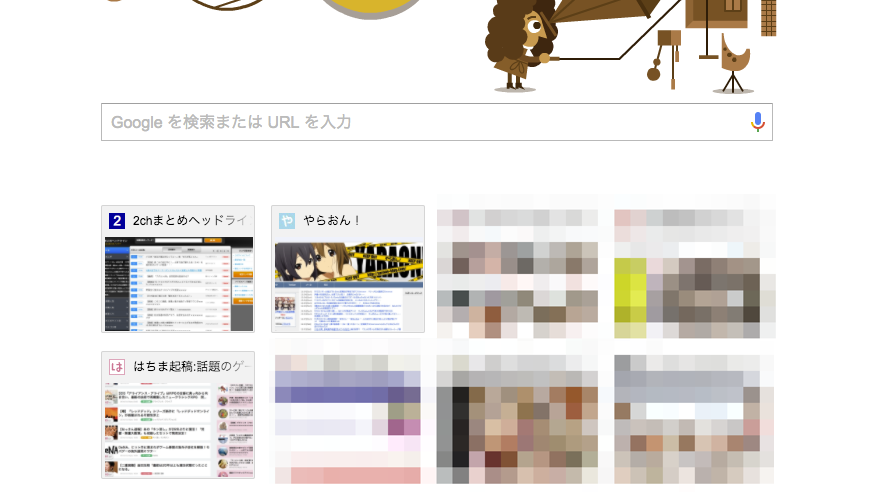 松田のGoogleトップ