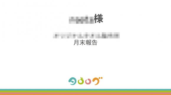 seo_lp4