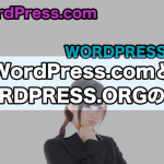 WordPress.comとWORDPRESS.ORGの違い