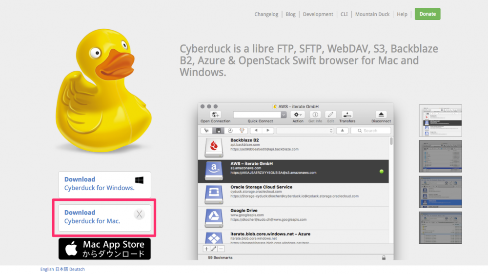「Download Cyberduck for Mac.」をクリック