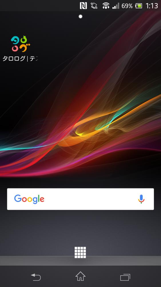 Android端末でファビコン表示