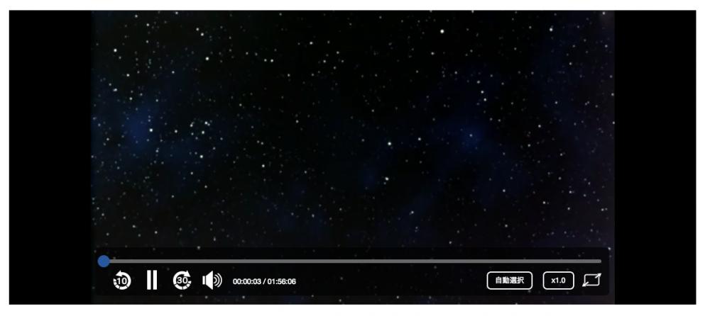 TSUTAYA TV再生画面