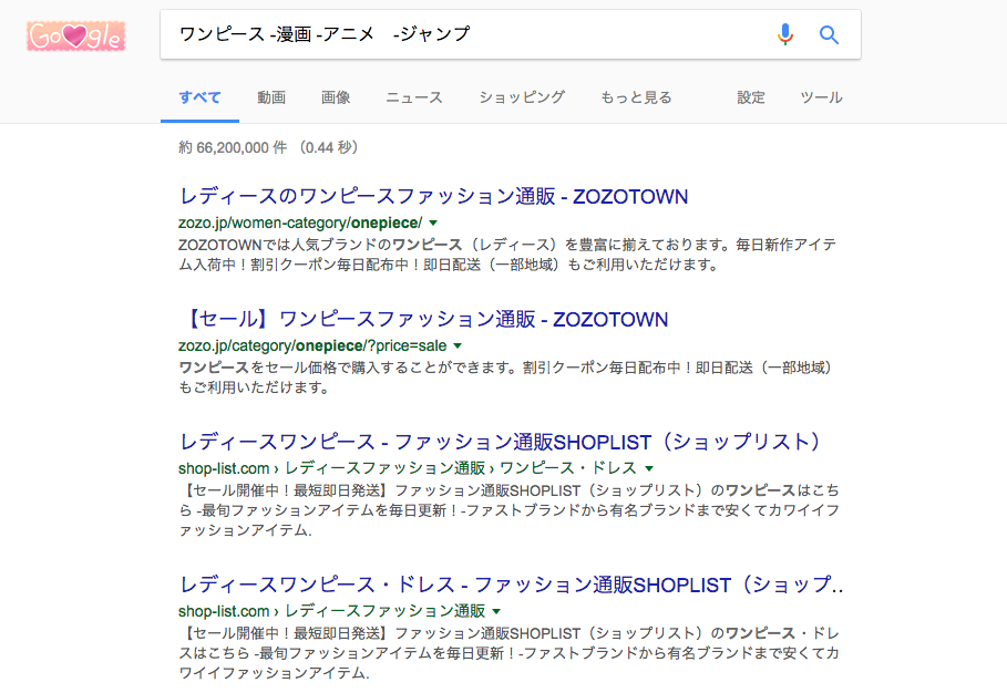「ワンピース -漫画 -アニメ -ジャンプ」で検索