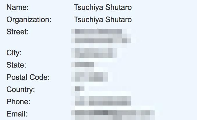tsuchiyashutaro.comのWHOIS情報