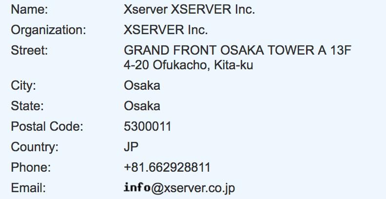 松田個人サイトのWHOIS情報