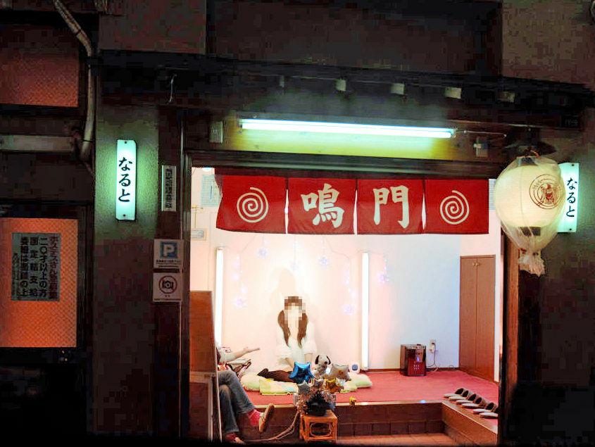 飛田新地 お店