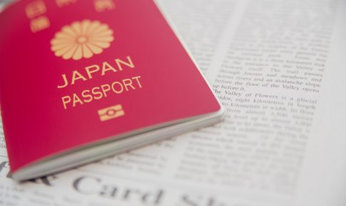 海外パスポートの写真