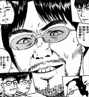 「幕張」に登場した瓶子吉久氏