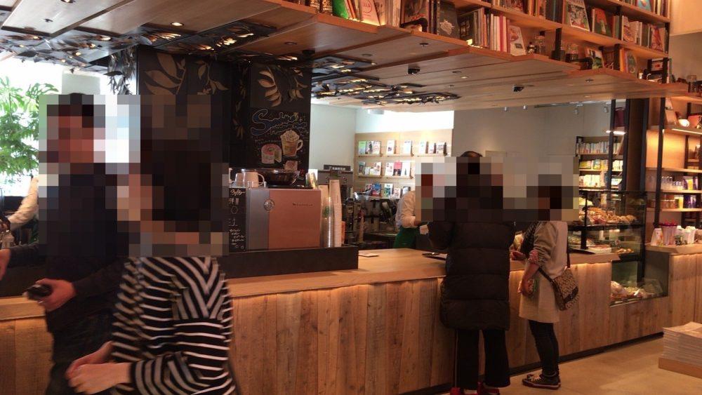 スターバックスコーヒー 柏の葉 蔦屋書店