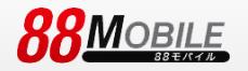 88MOBILE Wi-Fiレンタルなら、88モバイル