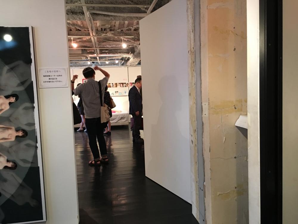 オリエンタル工業 展示会入り口