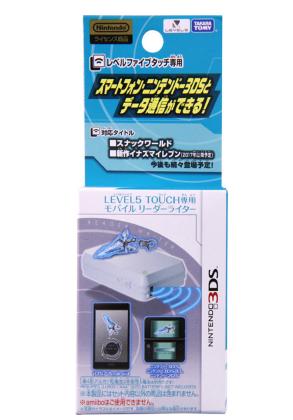 LEVEL5 TOUCH専用 モバイルリーダーライター