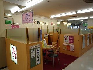 開運館E&E仙台イオン店の店内