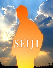 Seiji先生