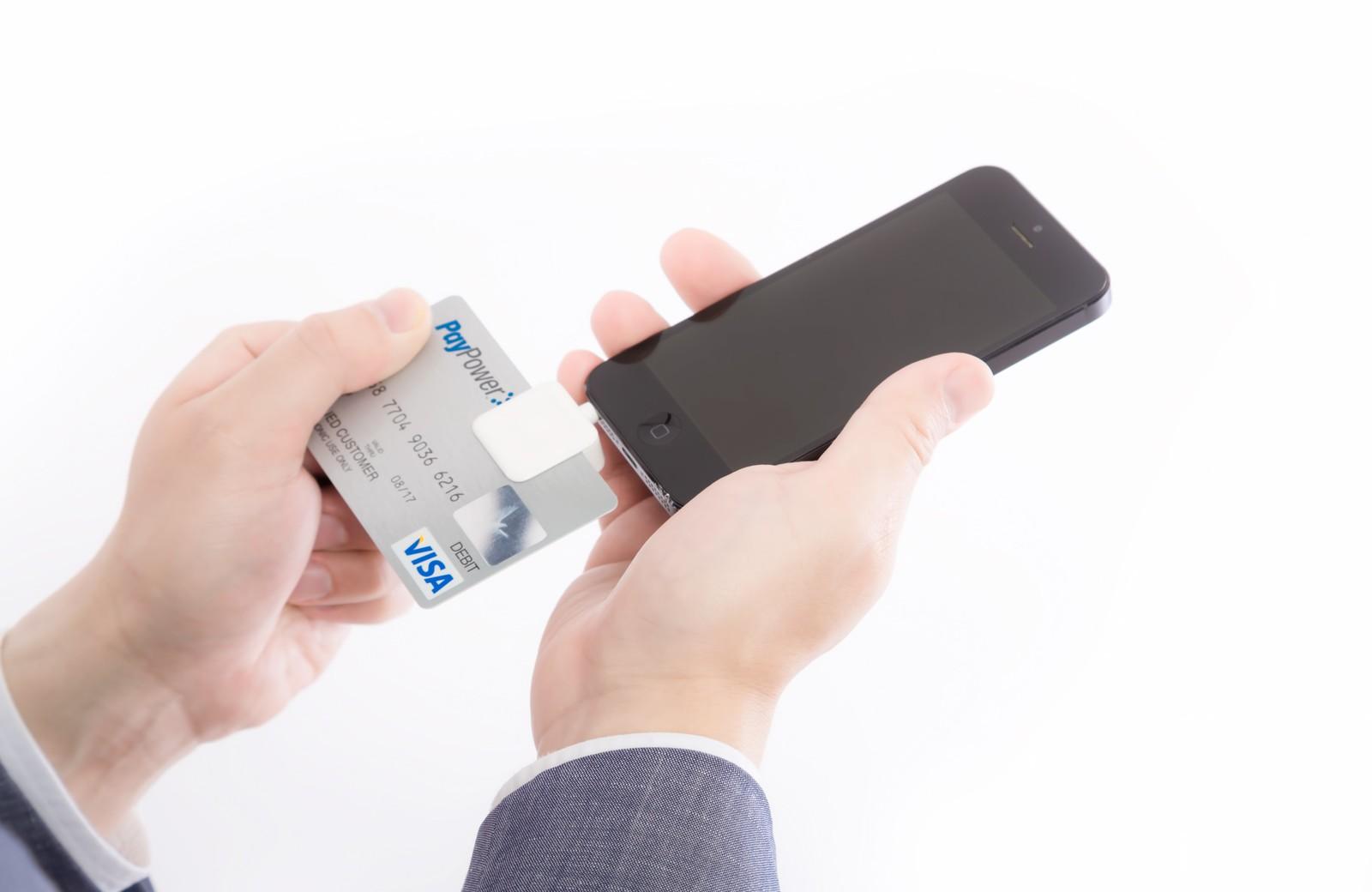 支払いは現金よりクレジットカードのほうがお得です