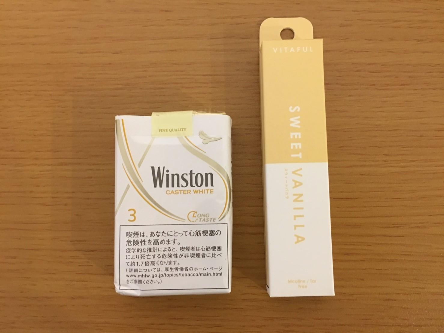 ビタフルとタバコの比較