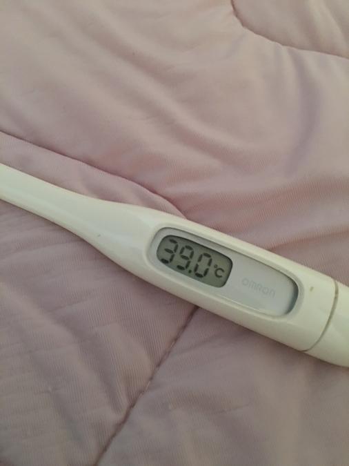 高熱 39度