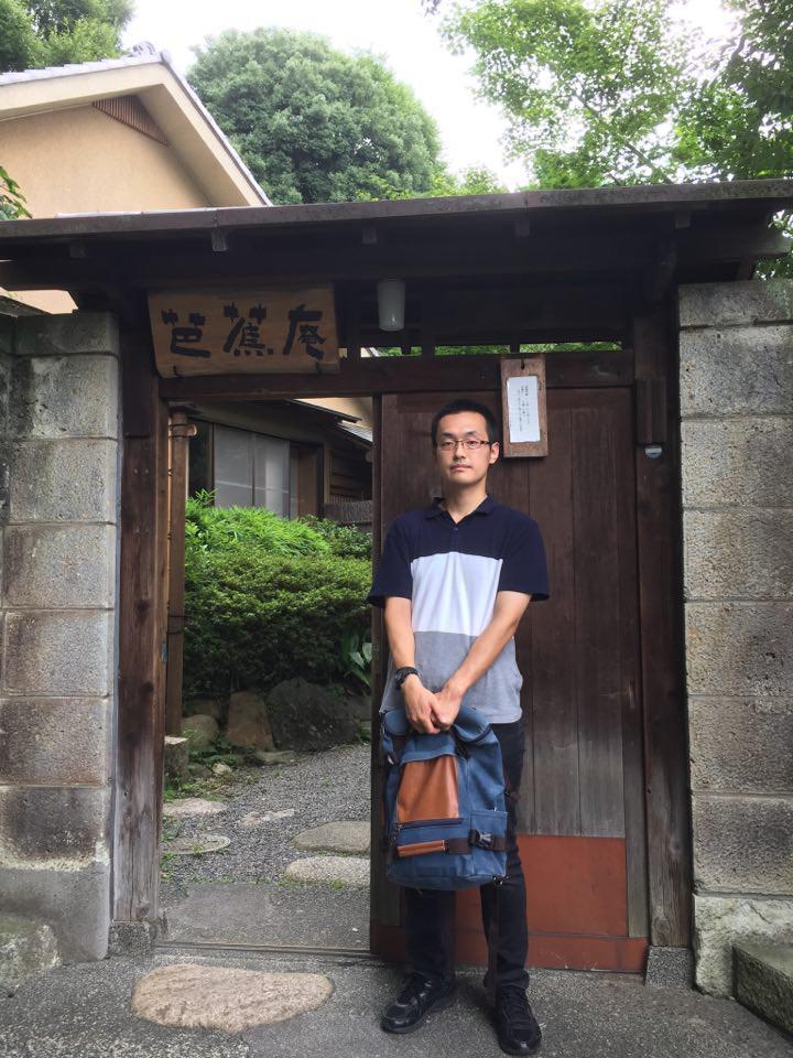 東京の松尾芭蕉の館にて