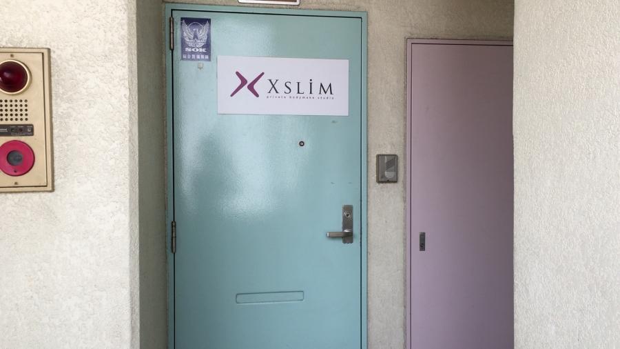 エクスリム柏 玄関
