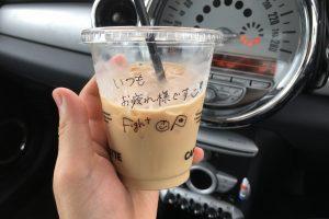 スタバ感のあるコーヒー
