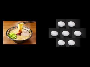 一蘭ラーメン一杯と半熟塩ゆで卵7個分はだいたい同じ