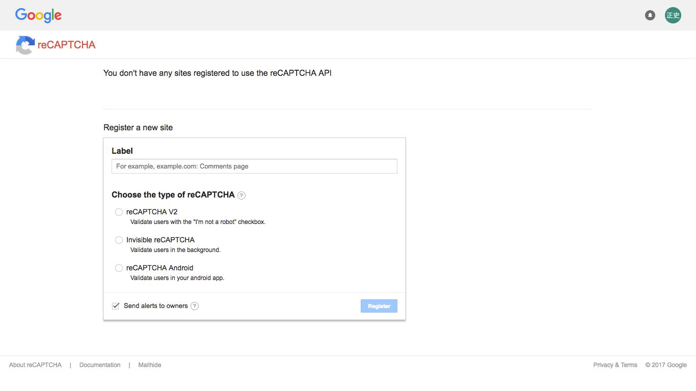 Google reCAPTCHAにログインした状態