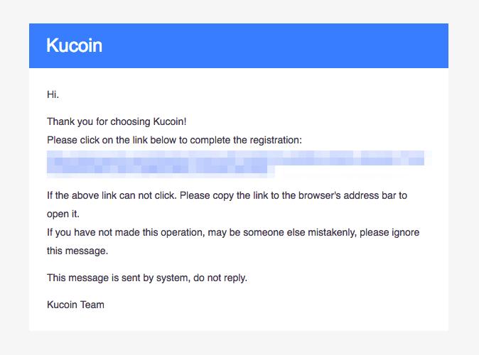 クーコイン 確認メール
