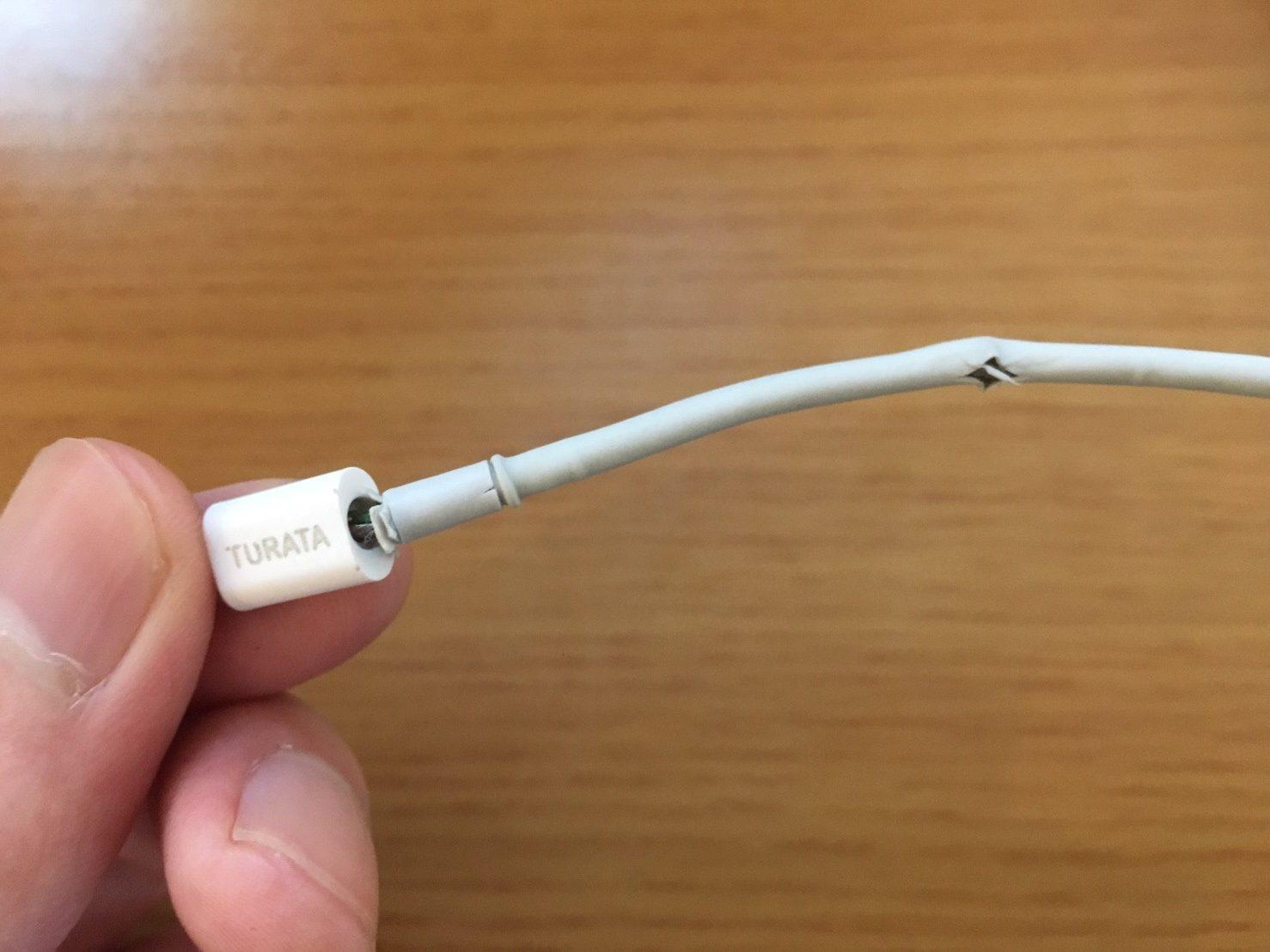 断線しそうなアイフォン充電ケーブル