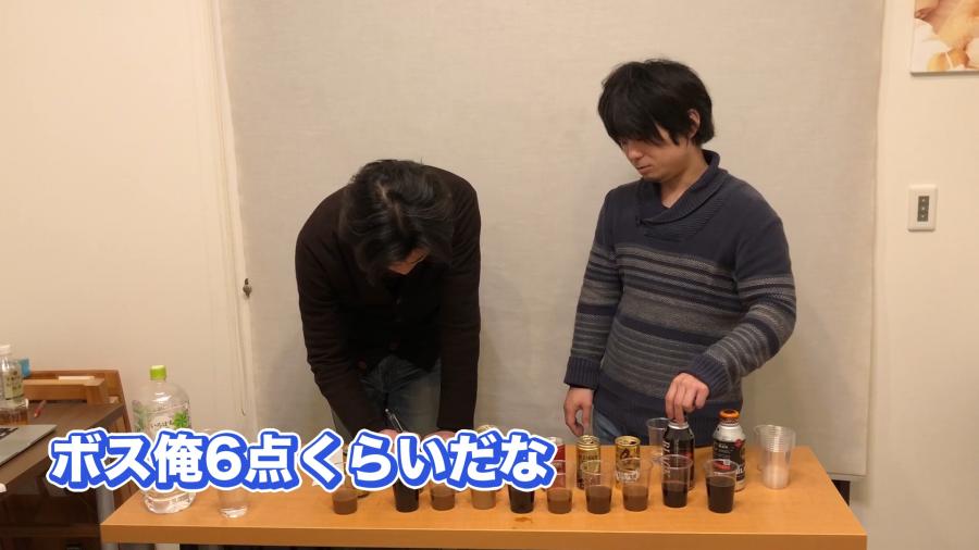 ボスブラック、浅田さんは6点