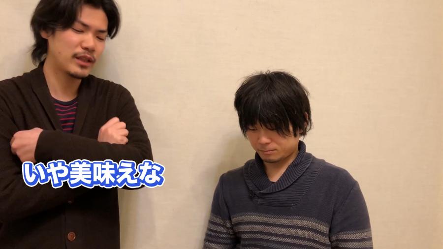 エメマンは浅田さんからも高評価