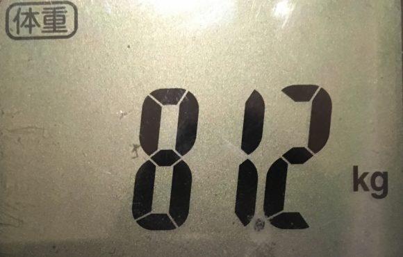 体重81.2