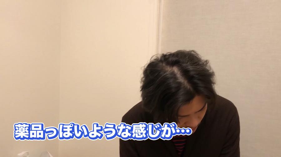 UCCミルク、浅田さんからは甘さが不自然という意見が