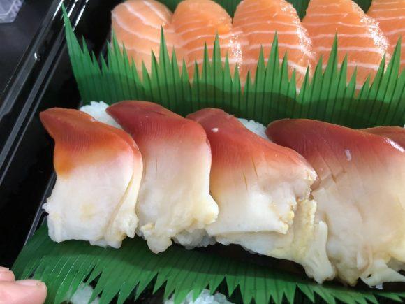 コストコ寿司 ホッキ貝