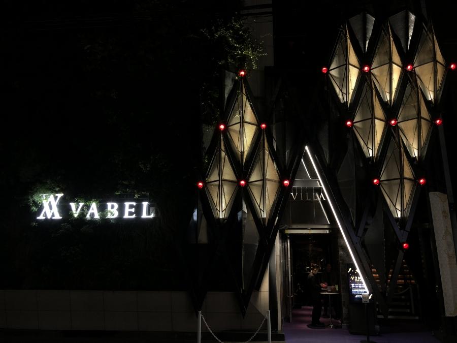 クラブ V2 TOKYO