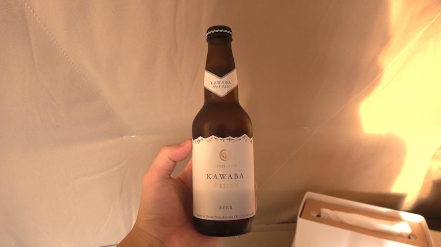 サービスの地ビール