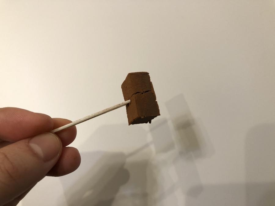 とろけるショコラ シャトレーゼ