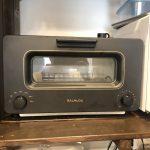 BALMUDA The Toaster(バルミューダ ザ トースター)