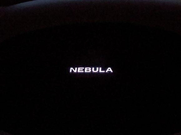 Nebula Cosmos 起動