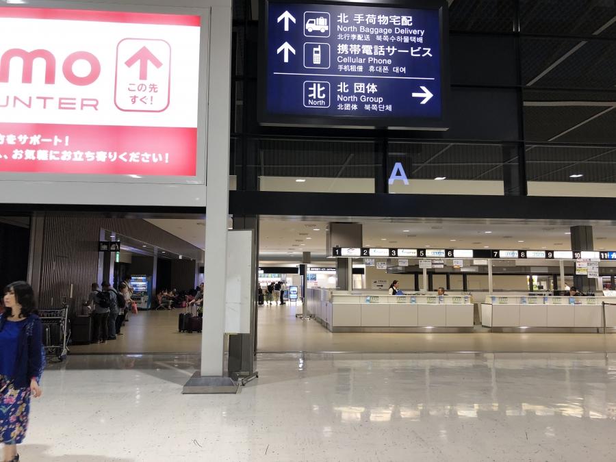 成田空港 携帯電話サービス看板